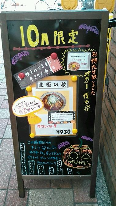20151006_13003216.jpg