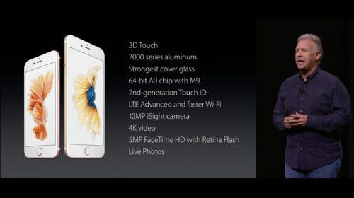 AppleSE20150909_03.jpg