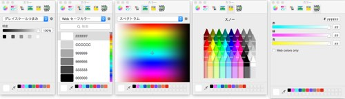 colorpanel_00.jpg