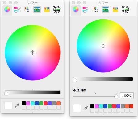 colorpanel_01b.jpg