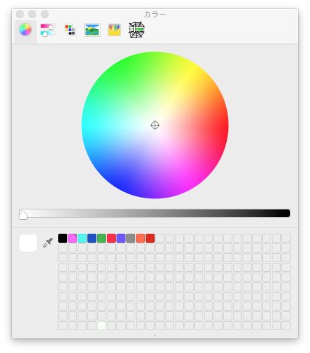 colorpanel_09.png
