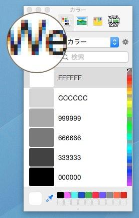 colorpanel_10.jpg