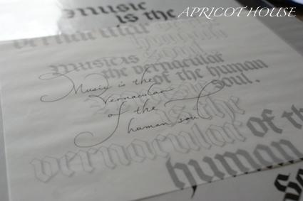 150908旧作品+トレース紙