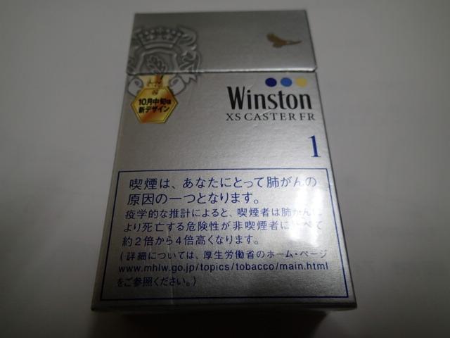 PA040006.jpg