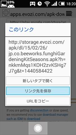 apk002_R.jpg