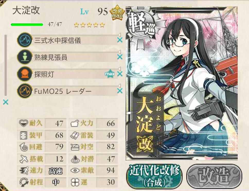 秋刀魚漁編成6