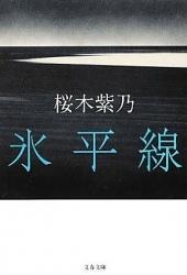 2015-0906-0013