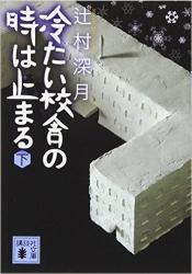 20150927-508
