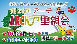 satooyakai-26.jpg