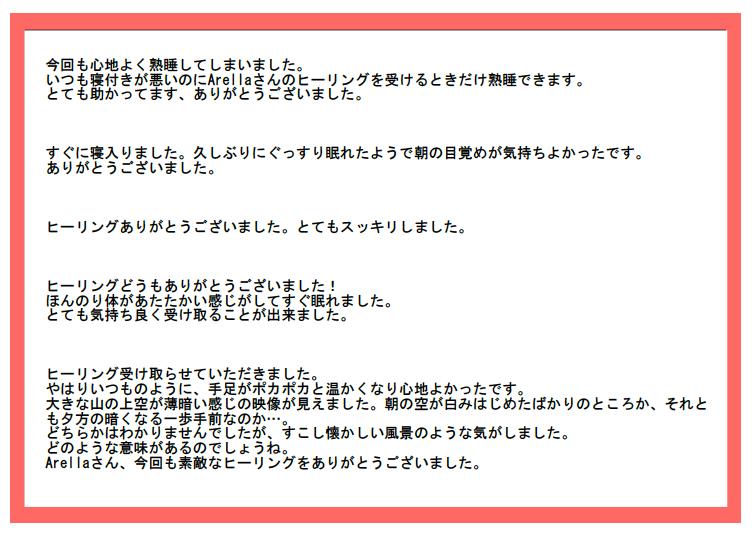 Gokansou6.jpg