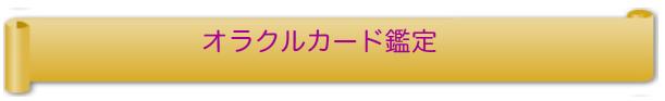 Oraclecard.jpg