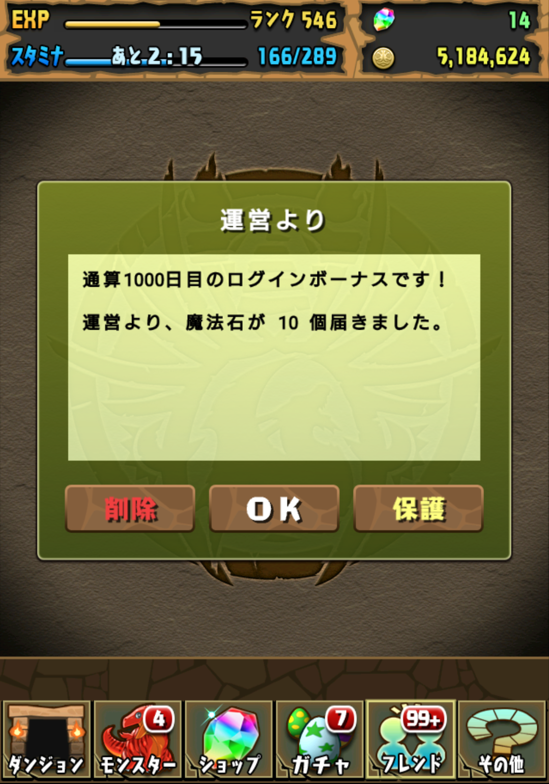 Screenshot_2015-09-13-11-53-59.png