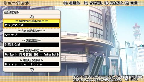 PCSG00646 (3)