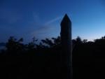 三方岩岳山頂