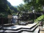 猿乃浄土の湯