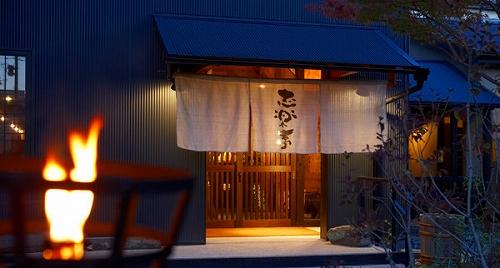 image_shirakutei.jpg