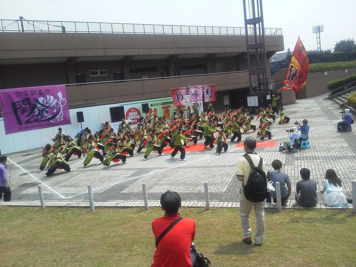 F1001281彩夏祭2015