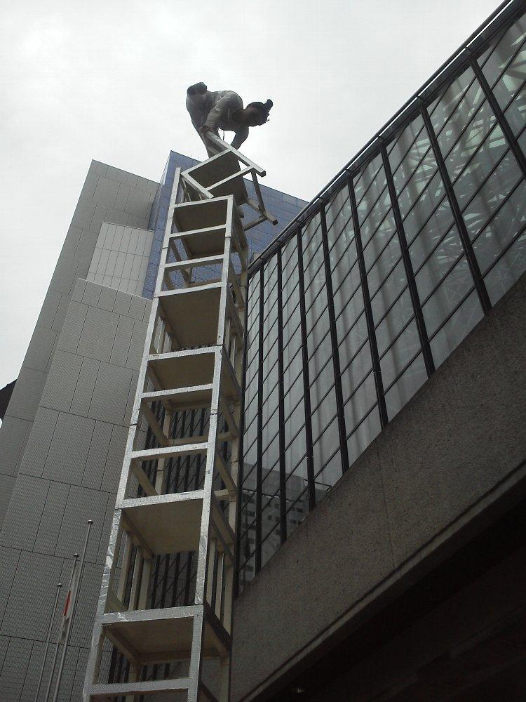 F1001356東京芸術劇場 中国雑伎団