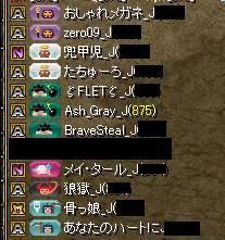 2015830茶の間集まり