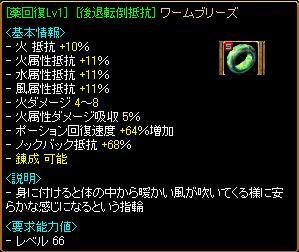 2015090108214016c.jpg