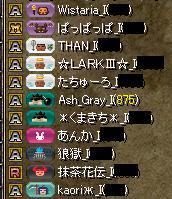 2015903妖精集まり