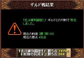 2015909妖精結果