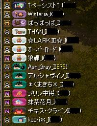 2015913妖精集まり