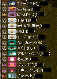 20151003125048c40.jpg