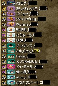 20151014140346e31.jpg