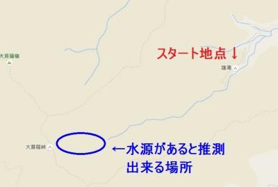 kosugegawasuigen.jpg