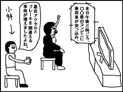 manga70.jpg