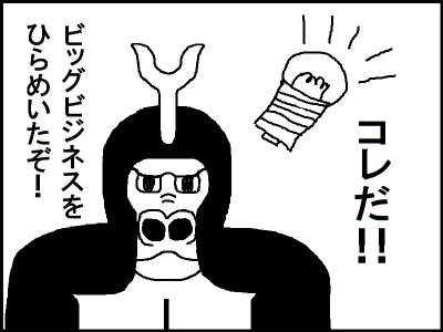 manga71.jpg