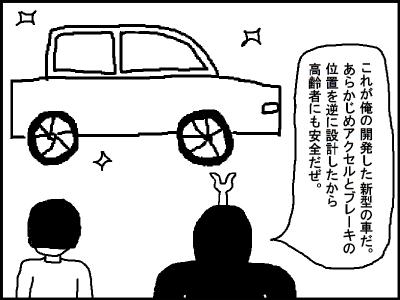 manga72.jpg