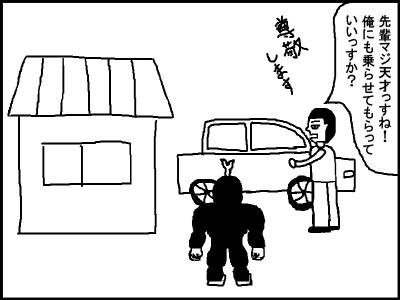 manga73.jpg