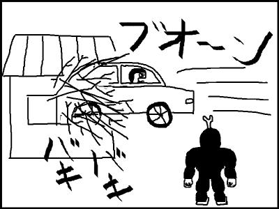 manga74.jpg