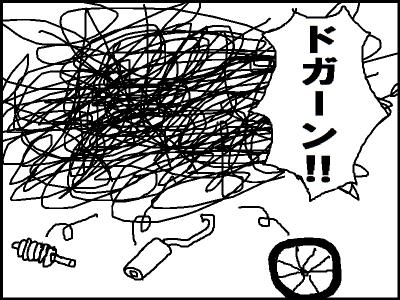 manga75.jpg