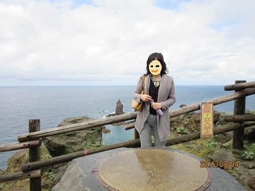 女人禁制神威岬2