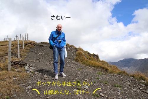 シャレック登山ポッケ
