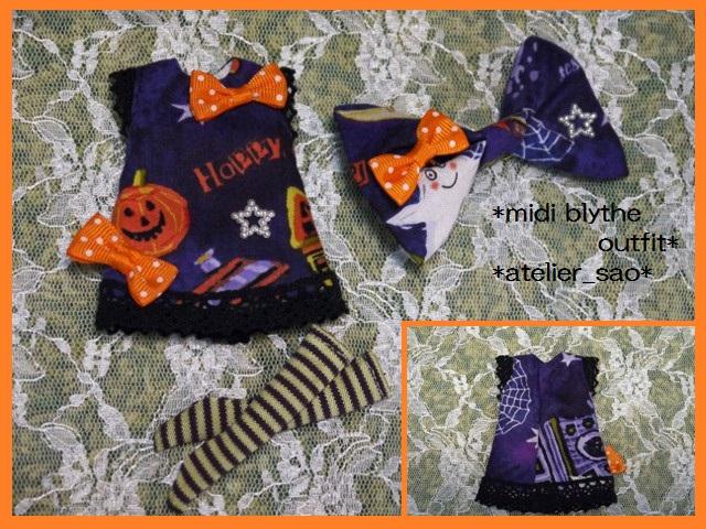 ◆ミディブライス服◆ハロウィン◇パープルワンピ◇かぼちゃ3