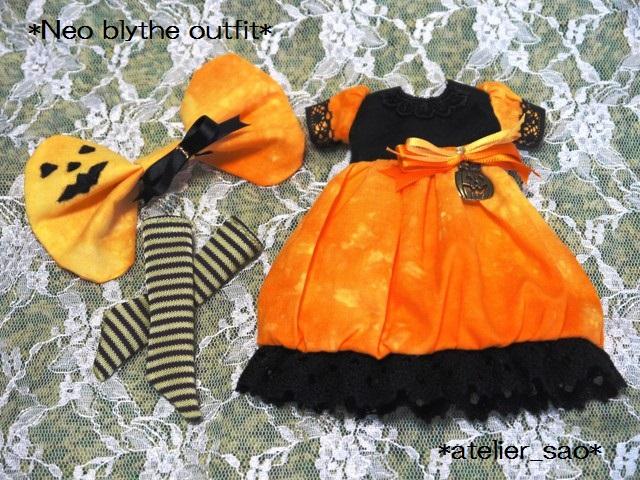 ◆ネオブライス服◆ハロウィン(*^^*)かぼちゃドレス◇3