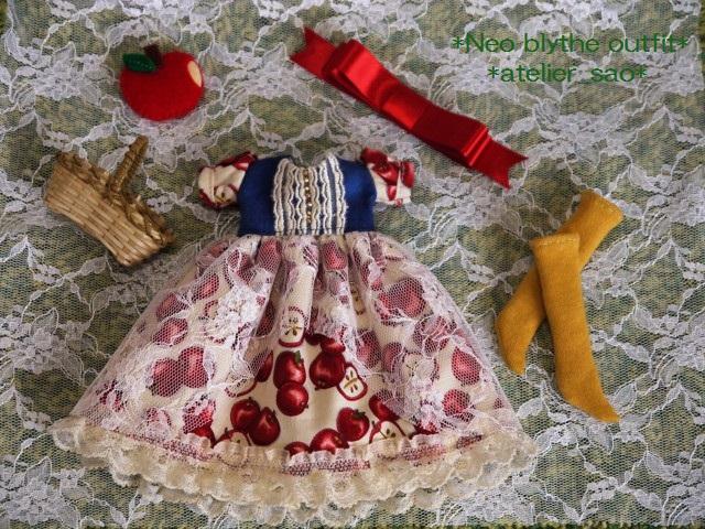◆ネオブライス服◆白雪姫のりんごドレス◇3