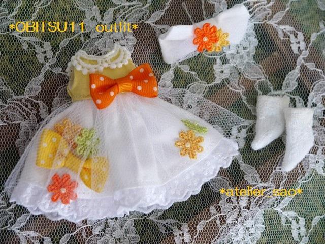◆オビツ11服◆花とりぼんライトイエロー×ホワイト◇3