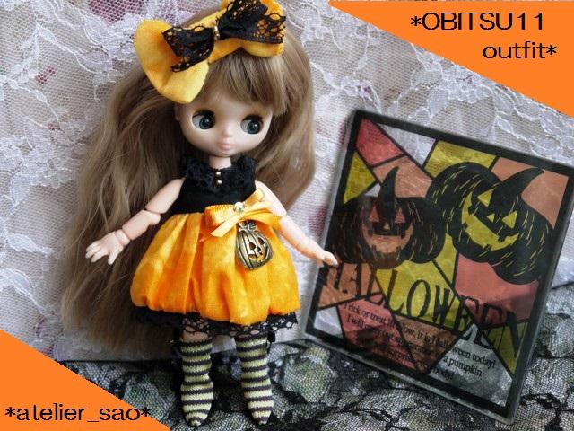 ◆オビツ11服◆ハロウィン(*^^*)かぼちゃドレス◇ 1