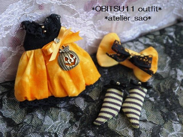◆オビツ11服◆ハロウィン(*^^*)かぼちゃドレス◇ 3