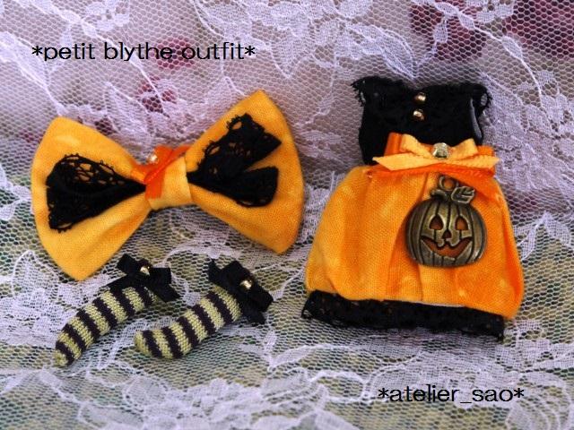 ◆プチブライス服◆ハロウィン(*^^*)かぼちゃドレス◇3