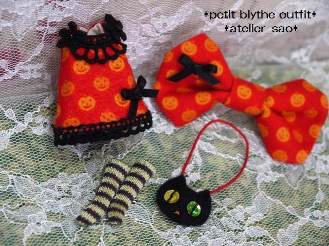 ◆プチブライス服◆かぼちゃ柄オレンジワンピ◇ハロウィン黒猫◇3