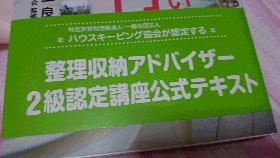 blog2015082501.jpg