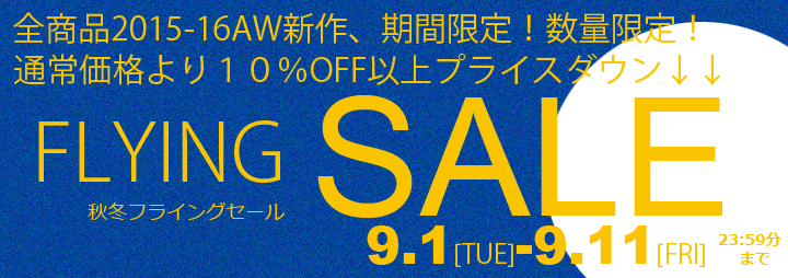 flyingsale1516aw.jpg