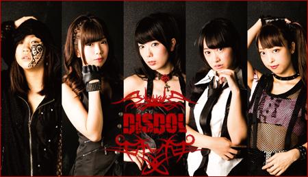 DISDOL5.jpg