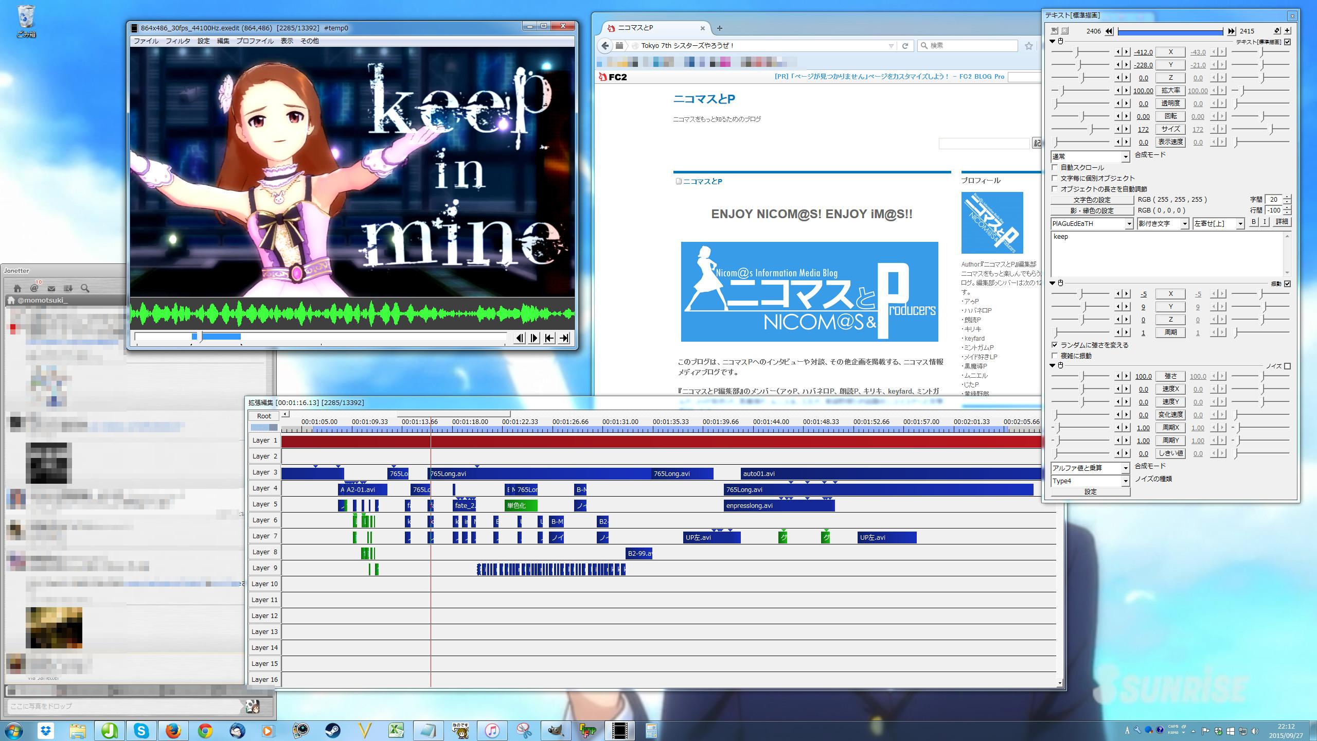 桃月P-PC画面